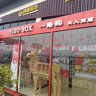 上海集装箱销售改装定制