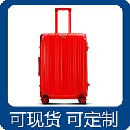 厂家直销高档铝框拉杆箱行李箱包静音万向轮商务密码箱