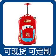 厂家特卖一件代发可定制潮流商务拉杆箱旅游登机箱