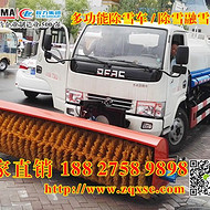 黑龙江清洗扫地车加装3米除雪滚刷
