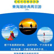青海旅游需要包车嘛_商务车_5-7座车大概多少钱老司机告诉你