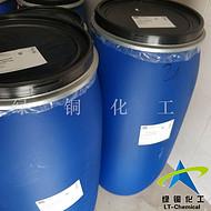 德国鲁道夫无氟防水剂EPV3398