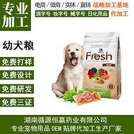 宠物狗粮营养宠物食品通用型幼犬粮护目亮眼美毛去泪痕狗粮代加工