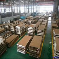 现货供应日本SUS631不锈钢带 高强度硬化SUS631钢带 不锈钢板