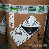 智利精碘 智利SQM碘 一手进口 原装现货 广州老牌碘供应商 值得信赖