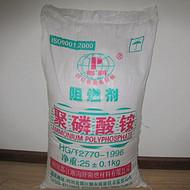 聚磷酸铵 APP阻燃剂 无卤环保防火剂 工厂直销 广州老牌APP经销商