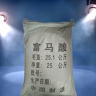 自产自销 工业富马酸 广州源头货源 质量优异 广州老牌富马酸经销商