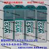 上海供应德国进口钨极针 WS2 witstar钨极WS2系列钨针