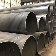 清远茂名螺旋管厂家直销 深圳珠海钢护筒加工厂家