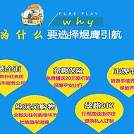 青海甘肃6日游包车如此火爆是有原因的_青海煜鹰做旅游包车我们是认真的