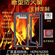 消防防火窗|非隔热型防火窗|新型防火窗|防水性防火窗江西特纳江玻实业发展有限公司