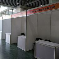 北京标摊展架 书画展 屏风 移动展墙租赁