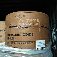 进口碘化钾 智利原装进口KI SQM牌 广州老牌碘化钾供应商 国际大厂出品