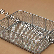消毒网筐/不锈钢消毒筐/医用消毒筐把质量做好让客户放心