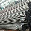 20#无缝钢管42X5多少钱一吨