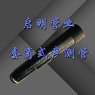 安徽淮南声测管配件管桩现货_亳州声测管