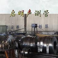郑州声测管使用范围_声测管原材料检测