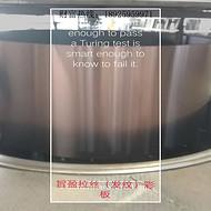 新品304不锈钢拉丝(发纹)镀色装饰板生产厂家 质量稳定价格优惠