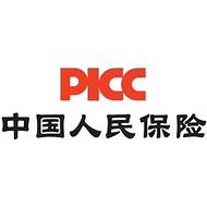 PICC上海人保专做上海南京苏州南通常熟无锡连云港张家港出口海运保险