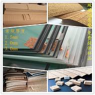 汉中玻璃软木垫-厂家生产 隔离防震