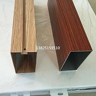 转印木纹铝方管 墙身木纹铝方管