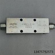 泵车臂架油缸平衡阀双向板式平衡阀