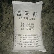 食品级富马酸 大厂货源 含量高颜色白 广州老牌富马酸经销商 价格优惠
