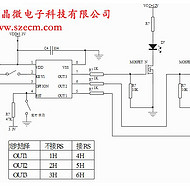 供应1-6小时定时IC芯片,可编程定时IC