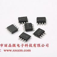 供应15秒定时IC芯片,LED灯定时方案