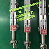湘潭带报警开关磁翻板液位计厂家,株洲4-20ma远处液位计订做