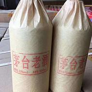茅台老酒   酱香型白酒   生产厂家