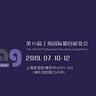 2019上海箱包皮具手袋博览会