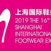 2019上海鞋类展览会