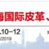 2019第十六届上海国际数码印花展览会