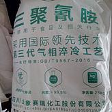 金象玉象三聚氰胺 优等级 厂家代理批发  广州源头货源 老牌蜜胺供应商 价格优惠