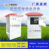 玻璃钢井房智能农田灌溉井房模压水利机井房控制箱控制柜680系列