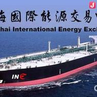 上海速期国内期货全国招代理