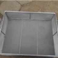 烘干网筐/储物网筐/家用可定做可零售可批发