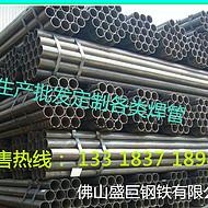 佛山焊管厂家乐从焊管批发广东优质焊管