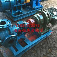 厂家直销NCB8/0.5防腐不锈钢内啮合转子泵  高粘度内转子泵