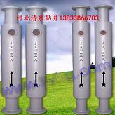 河北 石家庄水源热泵回灌井****回灌钻井打井服务技术支持,回灌井专家
