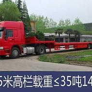 云南省昆明市到广东省广州市物流公司