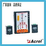 安科瑞ASD100 高压开关柜状态显示仪表 厂家直线021-69153623