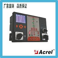 安科瑞ASD300固定柜综合测控装置 厂家直销电话021-69153623