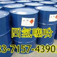 进口燃气加臭剂四氢噻吩厂家现货管道检漏用四氢噻吩