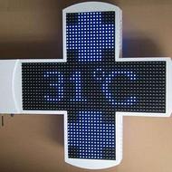 十字屏 国外医院十字屏 单色十字架屏 双色十字屏 红绿十字屏
