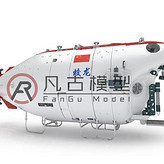 青岛工业模型 工业设备模型 工业机械模型 凡古模型制造