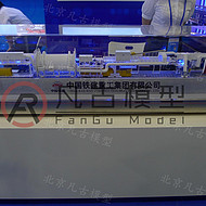 上海工业模型 化工模型 炼化模型 地产模型