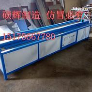 pvc板材数控折弯机价格便宜