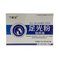 足光粉给药散去香港脚气喷剂止痒脱皮糜烂真菌感染皮癣股藓水泡型